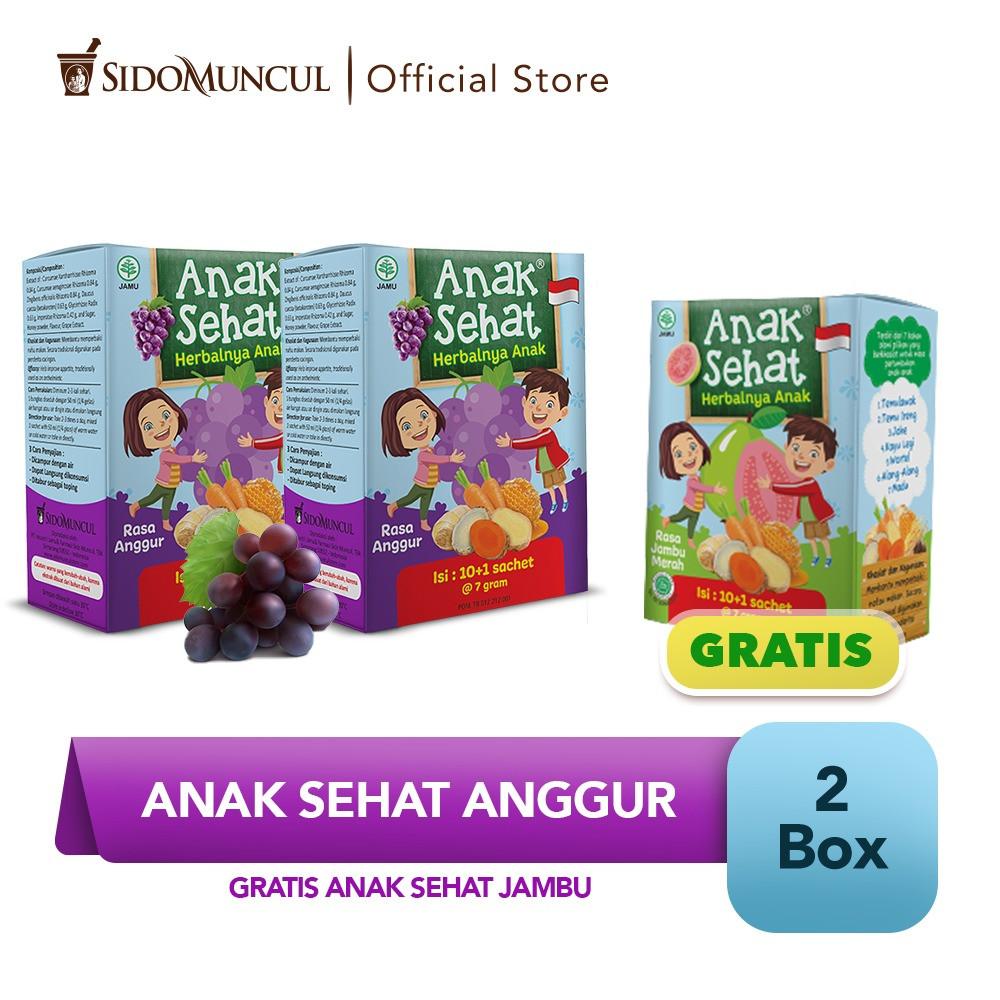 Anak Sehat Anggur 2x10's FREE Anak Sehat Jambu - Nafsu Makan