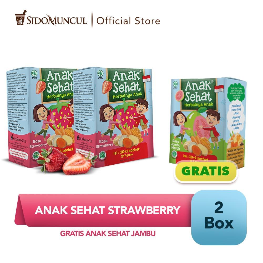 Anak Sehat Strawberry 2x10's FREE Anak Sehat Jambu - Nafsu Makan