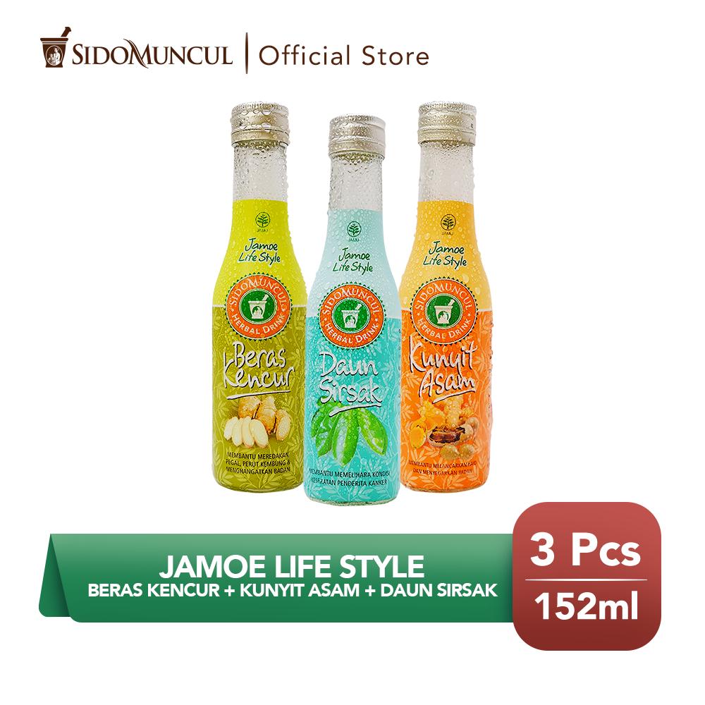 Jamu Jamoe Life Style - Beras Kencur + Kunyit Asam + Daun Sirsak