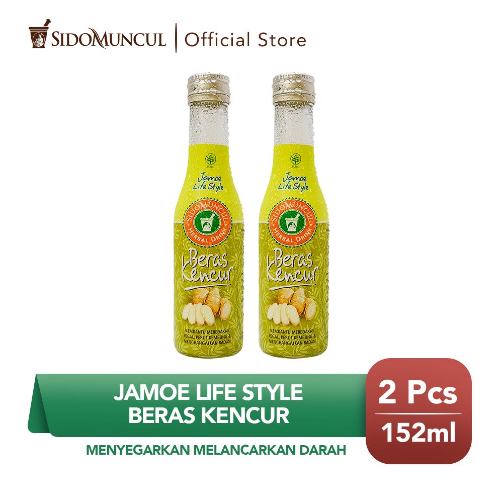 Jamu Jamoe Life Style Beras Kencur Menyegarkan Melancarkan Darah 2x