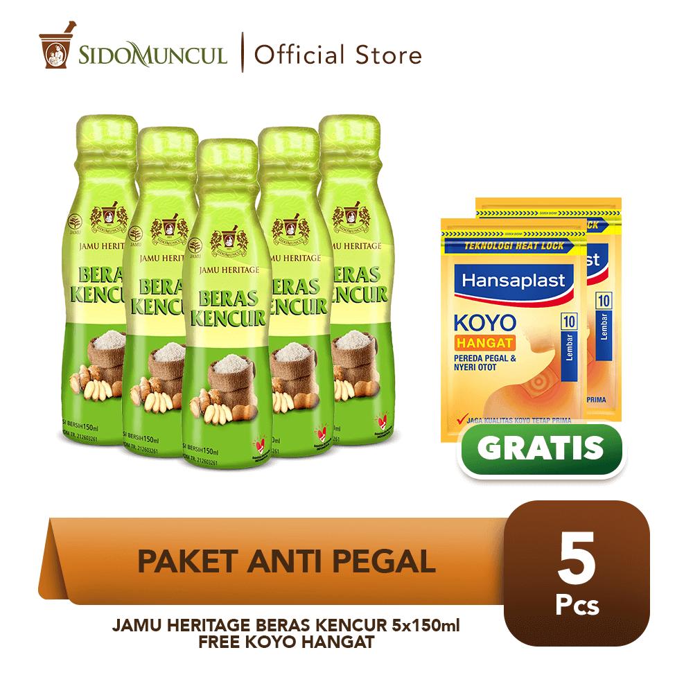 Paket Anti Pegal - Jamu Heritage Beras Kencur 5x150ml FREE Koyo Hangat
